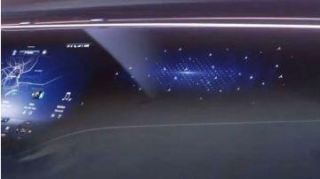 Компания Mercedes-Benz показала экран мультимедийной системы нового электрического седана EQS