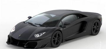 Компанией из ОАЭ разработан тюнинг-кит для Lamborghini Aventador